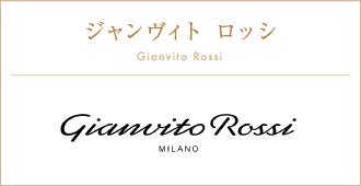 ジャンヴィト ロッシ Gianvito Rossi