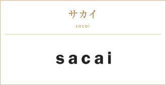 サカイ sacai