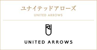 ユナイテッドアローズ UNITED ARROWS