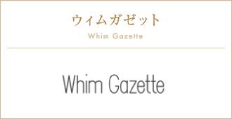 ウィムガゼット Whim Gazette
