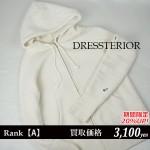 ドゥロワー買取】DRESSTERIOR ドレステリア パーカー/東京都 大田区