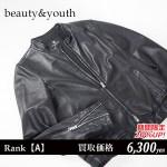ドゥロワー買取】beauty&youth ラム ジャケット/神奈川県横浜市