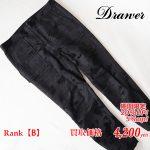 Drawer(ドゥロワー)迷彩ジャガードパンツ/6514-236-0444/大阪市天王寺区のお客様よりお買い取りしました。