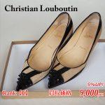 Christian Louboutin(クリスチャンルブタン)ハラコスタッズフラットシューズ/大阪市のお客様よりお買い取りしました。
