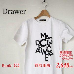 DrawerマジカルTシャツ