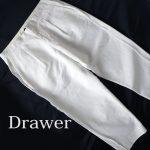 Drawer サイドフリンジパンツ/6514-236-0463/愛知県北名古屋市のお客様よりお買い取りしました。