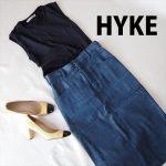 HYKEベーカーデニムタイトスカート/愛知県北名古屋市のお客様よりお買い取りしました。