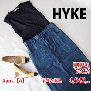 HYKEベイカースカート