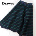 Drawerアルパカ混ボーダースカート/大阪府枚方市のお客様よりお買い取りしました。