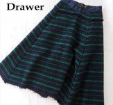 Drawerアルパカボーダースカート