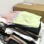 ANAI、バーバリー、KAON等 合計48点 京都府のお客様よりお買い取りしました。