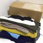 Drawer、KNOTT、DES PRES 等 合計9点 埼玉県のお客様よりお買い取りしました。