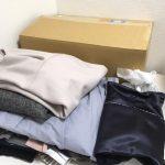 Drawer , メゾンキツネ ,  Clu 等 合計18点 広島県のお客様よりお買い取りしました。