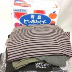 Drawer , HYKE,YURI PARK等 合計14点 東京都のお客様よりお買い取りしました。