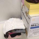 カスタニエール、フェラガモ、イエナ等 合計16点 大阪府のお客様よりお買い取りしました。