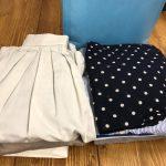 マカフィー、ボールジィ、ジェームスパース等 12点 を 千葉県のお客様よりお買い取りしました。