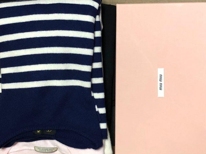 Drawer,MARNI,ENFOLD等 8点を東京都のお客様よりお買取りしました お買取りしました。