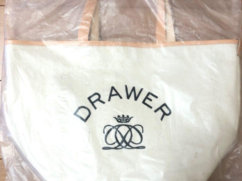 Drawer 1点を愛知県のお客様よりお買取りしました お買取りしました。