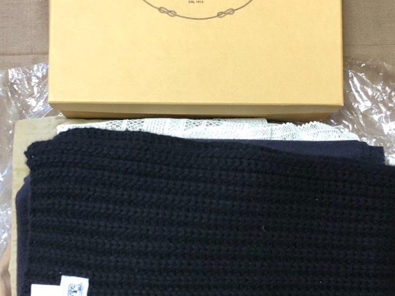 Drawer,Johnstons,PRADA等 11点を大阪府のお客様よりお買取りしました お買取りしました。