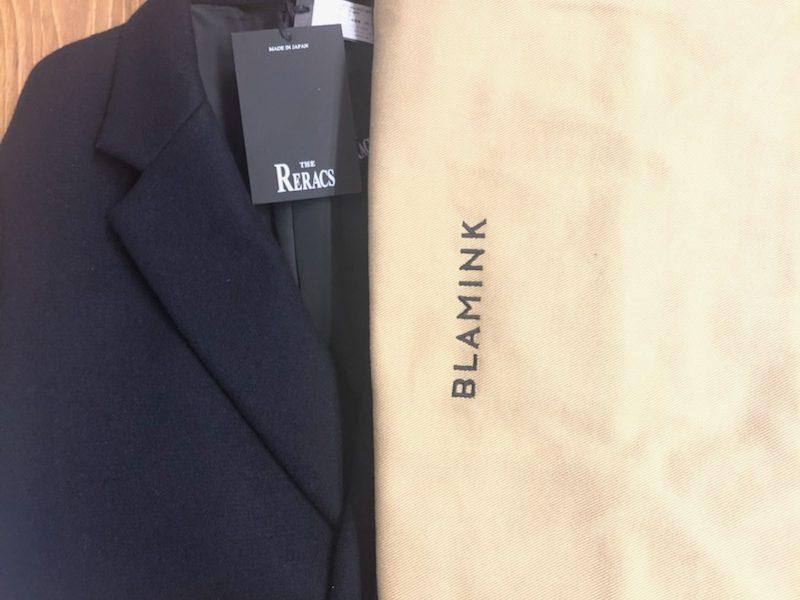 ドゥロワー,ブラミンク買取 千葉県 お買取りしました。